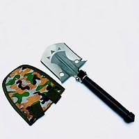 Универсальная туристическая саперная лопата с кресалом маленькая 33 см