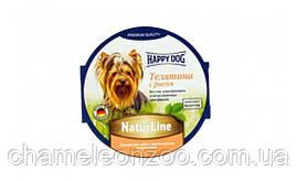 Консерва для собак Happy Dog NaturLine Телятина с Рисом 85 грамм