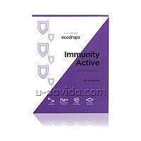 КАРАМЕЛЬ ЛЕДЕНЦОВАЯ HEALTHBERRY IMMUNITY ACTIVE, 30 ШТ Леденцы для поддержания иммунитета, Greenway / Гринвей, фото 1