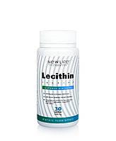 Лецитин для печени, профилактика атеросклероза, для работы мозга Новая жизнь, 30 мягких капсул в баночке
