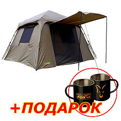 Шатер карповый Carp Pro Maxi Shelter + Подарок