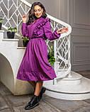Платье фиолет, фото 2