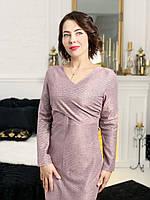 Платье с запахом на груди, пудра  М322/1, фото 1