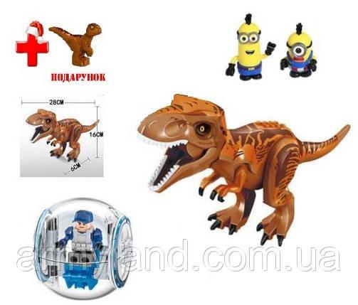"""Набор """"Парк Юрского Периода 2"""": миньоны с гиросферой  и Динозавр Конструктор, аналог Лего, фото 2"""