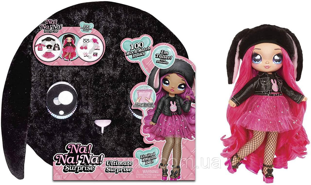 Кукла Na! Na! Na! Surprise Большой набор Оригинал от MGA Entertainment Fashion Doll