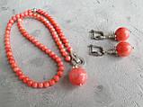 Комплект ′Розовый коралл′: бусы и серьги., фото 7
