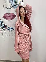 Женский теплый короткий халат цвета пудра с капюшоном, фото 2
