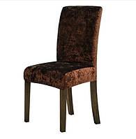 Чехлы на стулья Коричневые велюр бархат Турция