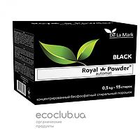 Порошок стиральный для стирки черных вещей Royal Powder Black DeLaMark 0,5кг