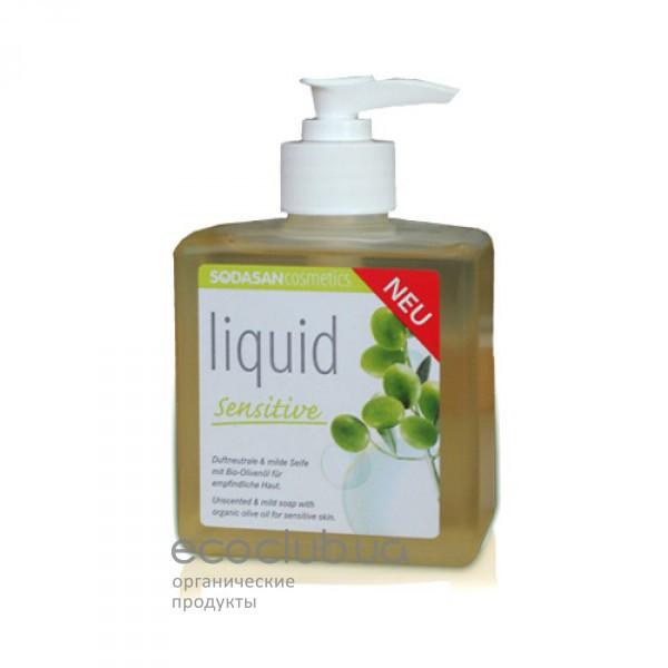 Мыло жидкое для чувствительной и детской кожи Sensitiv органическое Sodasan 0,3л