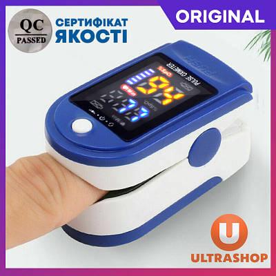 ОРИГІНАЛ! Пульсоксиметр на палець LYG88i Pro Ліцензійний / Точний Медичний вимірювач пульсу і кисню