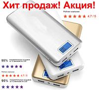 Power-Bank Xlaomi Mi 2 USB Экран 28800 mAh Повер-Банк Пауэр с экраном зарядка для телефона недорогой дешевый