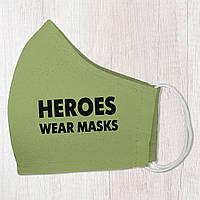 Маска защитная для лица, размер S-M Heroes wear masks подарок на день рождения оригинальный подарок на день