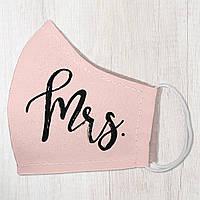 Маска защитная для лица, размер S-M Mrs подарок на день рождения оригинальный подарок на день рождения