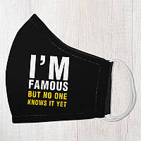 Маска защитная для лица, размер S-M I`m famous but no one knows it yet подарок на день рождения