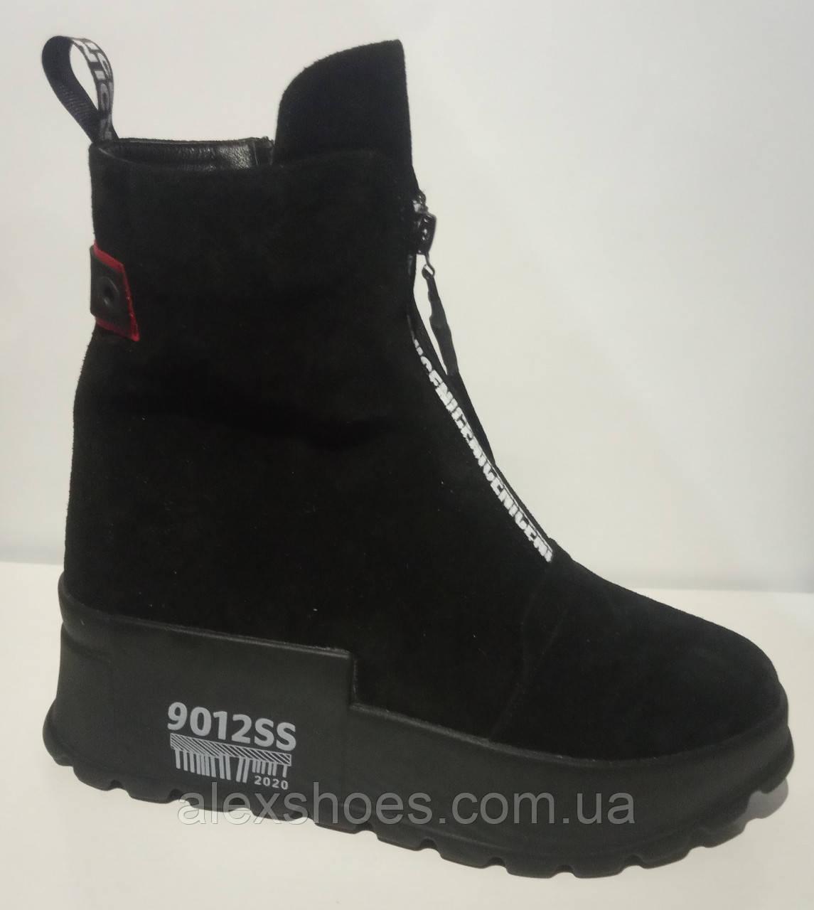 Ботинки женские зимние замшевые от производителя модель ЛУ500