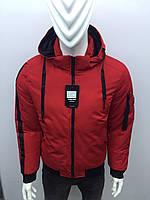 Куртка чоловіча зимова однотонна ,(4кол.)р-ри L-4XL