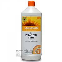 Средство моющее для пола универсальное без запаха органическое Sodasan 1л