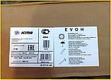 Труба ICMA GOLD-PEX A Icma, 16 х 2 мм, труба для теплої підлоги Італія, фото 3