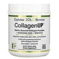 California Gold Nutrition, CollagenUP, Коллаген морской с гиалуроновой кислотой и витамином C, 464 гр.