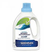 Cредство для стирки спортивной одежды жидкое органическое Active Sport Sodasan 0,75л