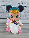 Пупс Cry Baby LK1155, фото 2
