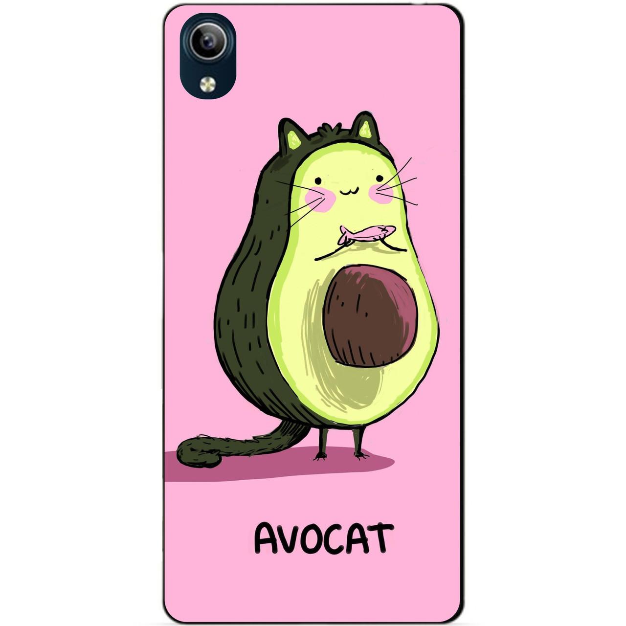Силиконовый бампер чехол для Vivo Y1s с рисунком Avocat