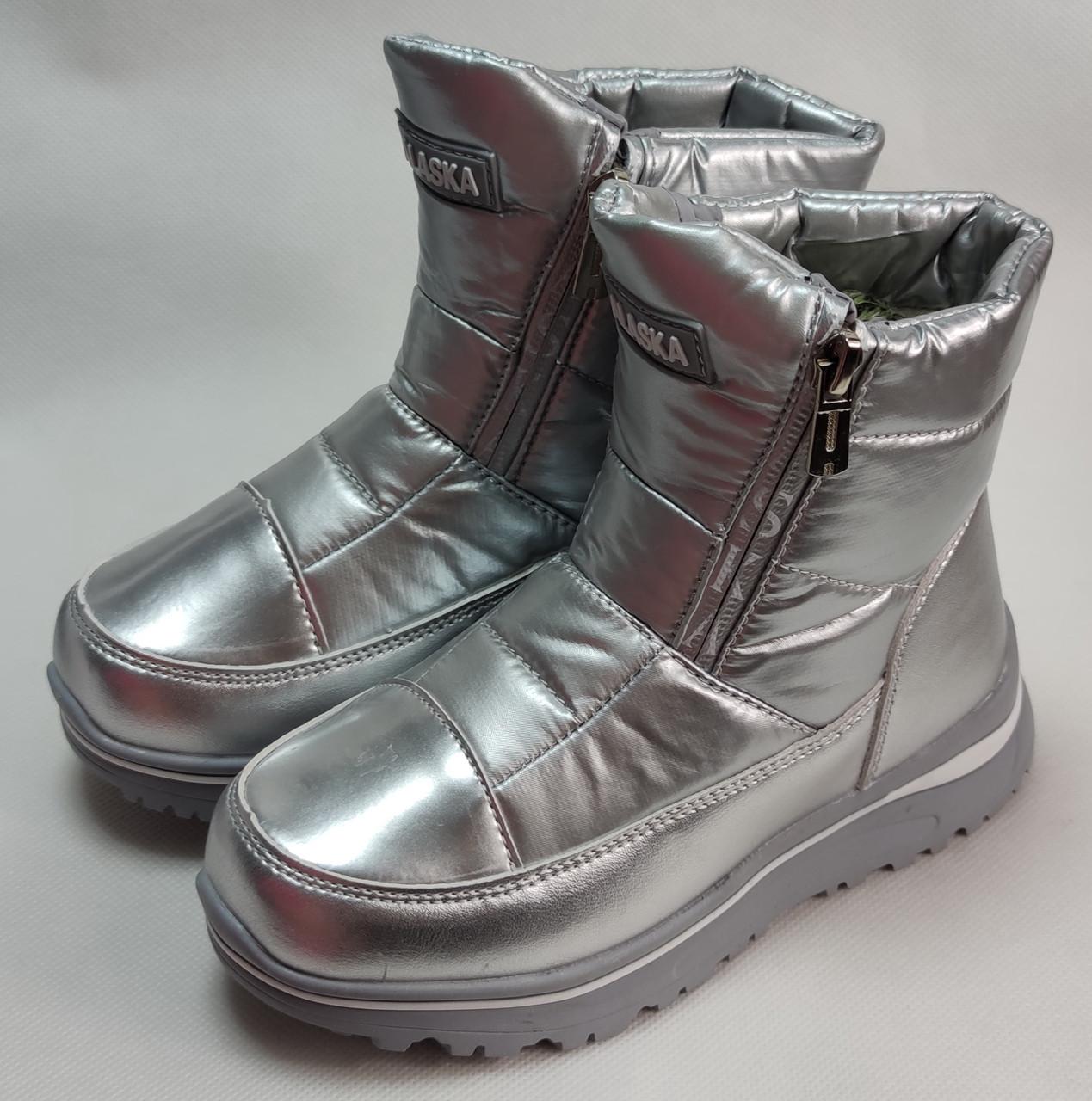 Детские дутики зимние теплые сапоги на зиму для девочки серебро Alaska 37р 22см