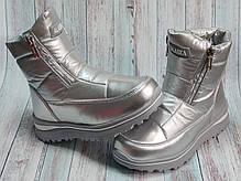 Детские дутики зимние теплые сапоги на зиму для девочки серебро Alaska 37р 22см, фото 3