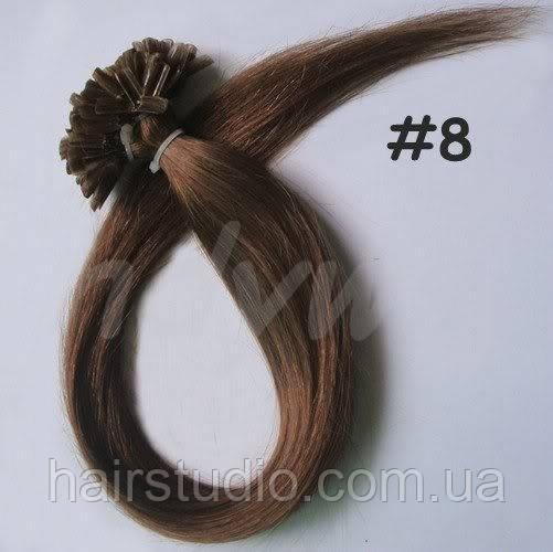 Волосы натуральные на кератиновых капсулах, оттенок №8. 50 см 100 капсул 50 грамм