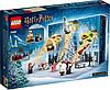 Конструктор LEGO 75981Harry Potter Новорічний календар (Новогодний адвент календарь лего Гарри Поттер), фото 2