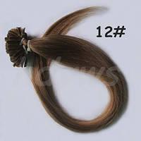 Волосы натуральные на кератиновых капсулах, оттенок №12. 50 см 100 капсул 50 грамм, фото 1
