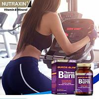 Натуральный препарат NUTRAXIN QS thermo burn для быстрого похудения, 60 таблеток