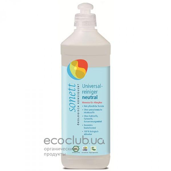 Средство-концентрат для ручного мытья посуды органическое Sonett 0,5л