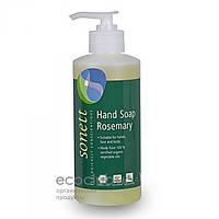 Мыло жидкое розмариновое органическое Sonett 300мл