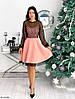 Платье розовое с костюмки с сеткой