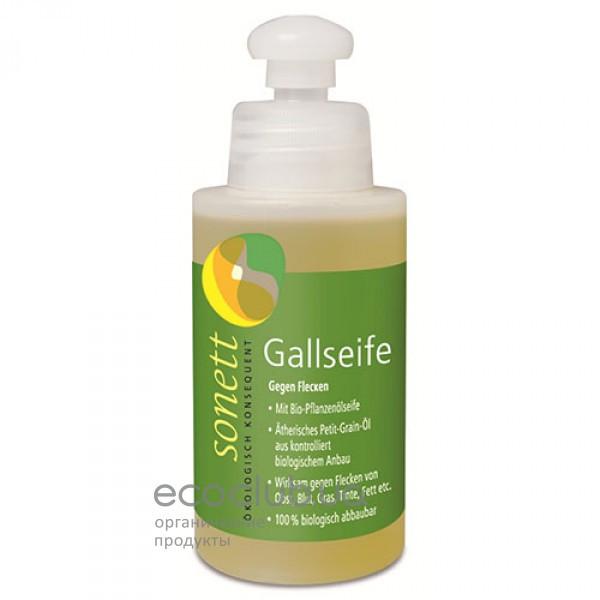 Пятновыводитель жидкий органический (желчное мыло) Sonett 120мл