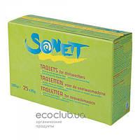 Таблетки для посудомоечных машин органические Sonett 25шт