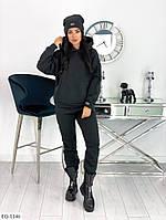 Спортивный костюм теплый черный с шапкой, фото 1