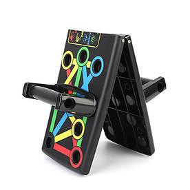 Доска с упорами для отжимания Push Up Rack Board MJ-040 Черный (спина, плечи, бицепс, трицепс) (4813-13812)