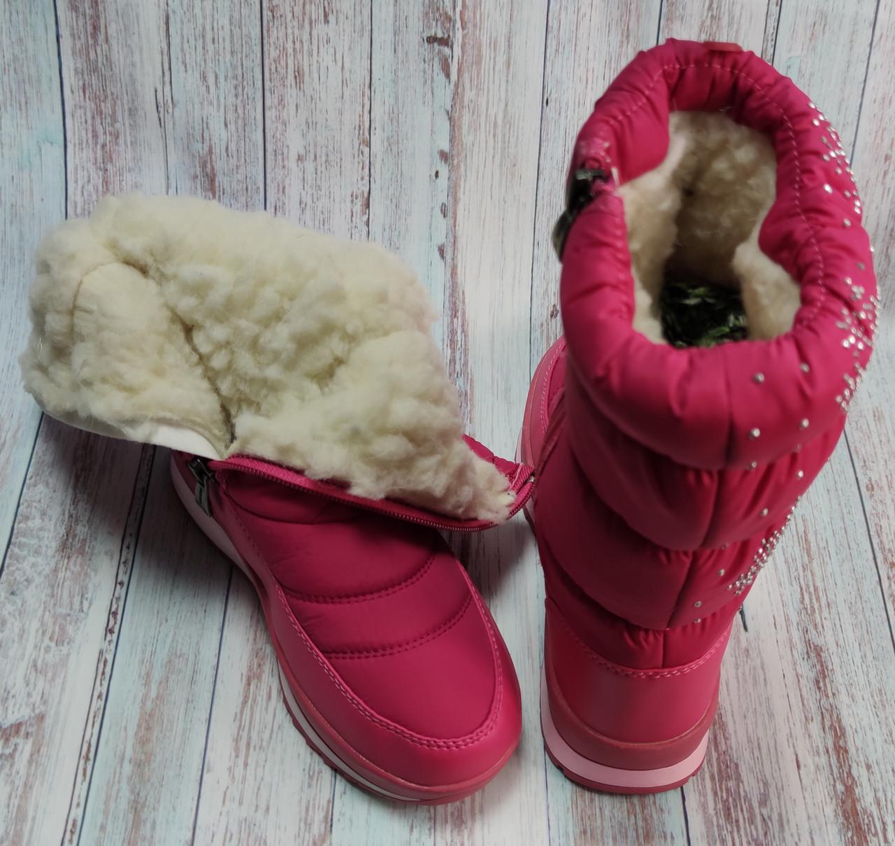 Детские подростковые дутики зимние сапоги на зиму для девочки малиновые Alaska