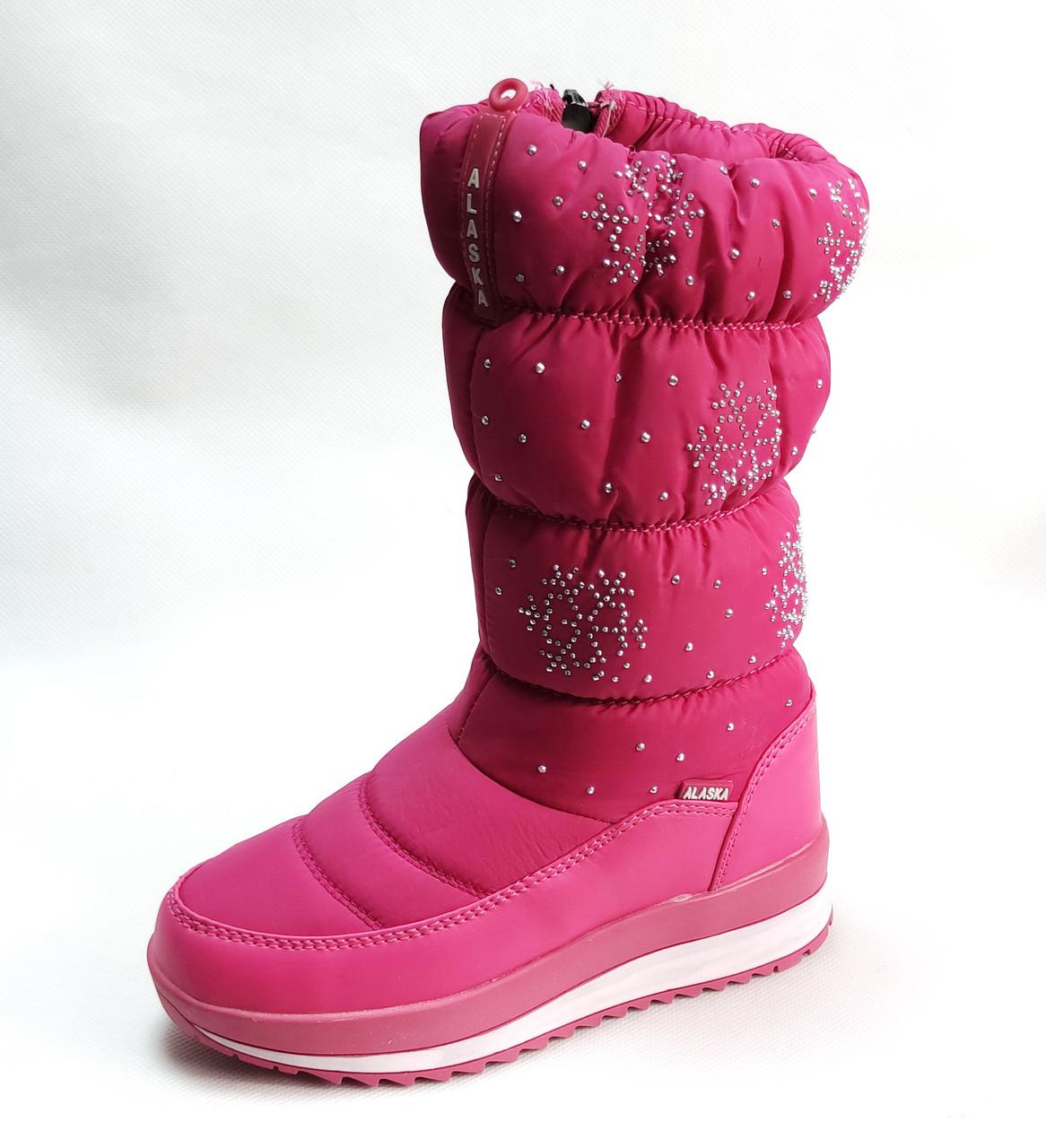 Детские подростковые дутики теплые зимние сапоги на зиму для девочки малиновые Alaska 35р 21,5см