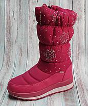 Детские подростковые дутики теплые зимние сапоги на зиму для девочки малиновые Alaska 35р 21,5см, фото 2