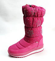 Детские подростковые дутики теплые зимние сапоги на зиму для девочки малиновые Alaska 36р 22см