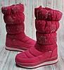 Детские подростковые дутики теплые зимние сапоги на зиму для девочки малиновые Alaska 36р 22см, фото 3