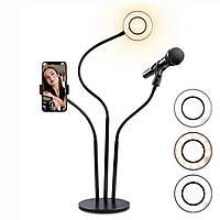 Лампа LED селфи блогер для видео и фотосъемки + держатель для микрофона телефона Studio3 d-9см (черный)