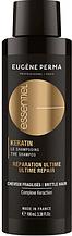 Шампунь с кератином для ломких повреждённых волос Eugene Perma Essentiel Keratin Ultime Repair Shampoo