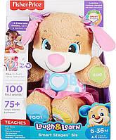 Интерактивная игрушка Умный щенок сестричка Фишер Прайс Fisher-Price Laugh & Learn puppy Sis, фото 1