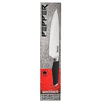 Нож шеф 20,3 см Maximus PEPPER PR-4005-1 (101638)