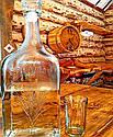 Бутылка стеклянная с корковой пробкой Магарыч3000мл, фото 3